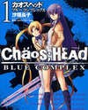 Chaos;Head - Blue Complex