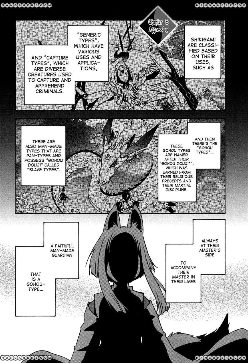 Tokyo Ravens 8 Page 1