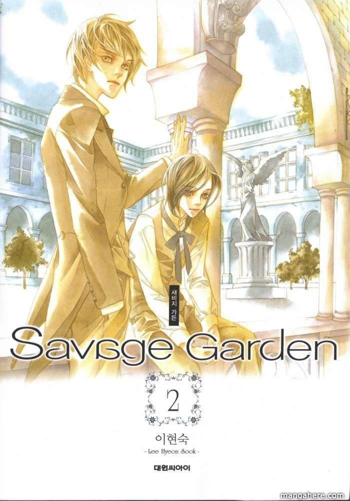 Savage Garden 5 Page 1