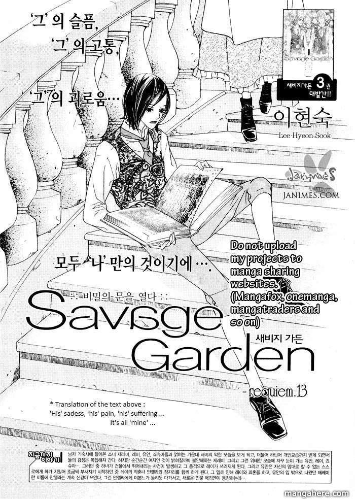Savage Garden 13 Page 1