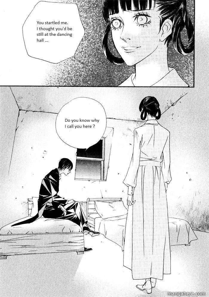 Savage Garden 17 Page 2