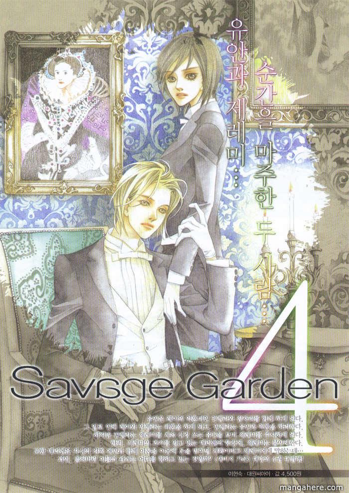 Savage Garden 19 Page 1