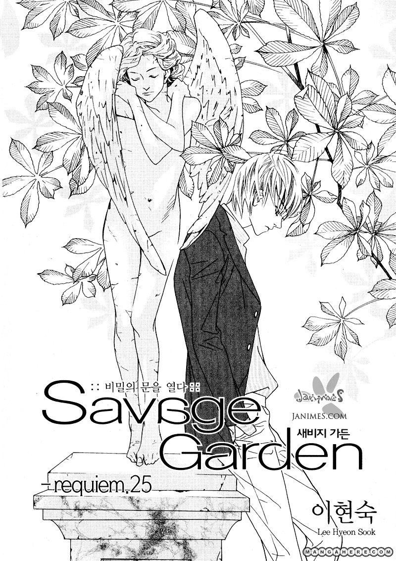 Savage Garden 25 Page 1
