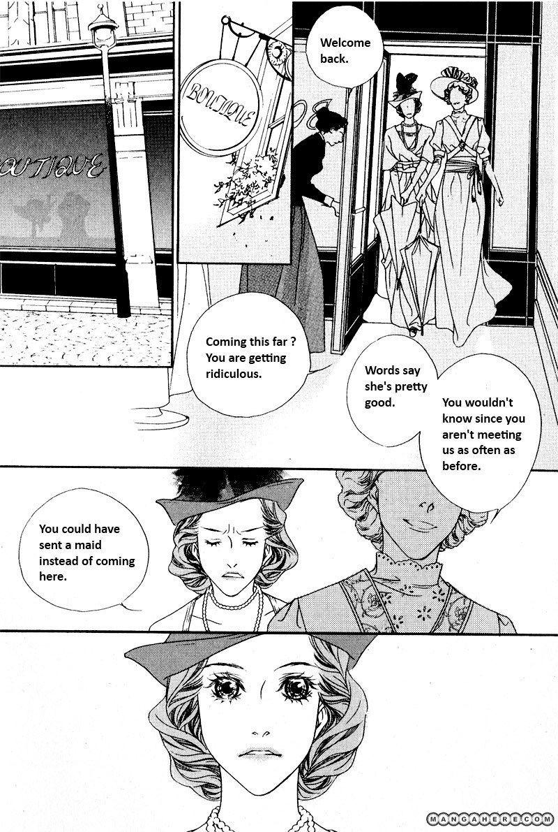 Savage Garden 29 Page 3