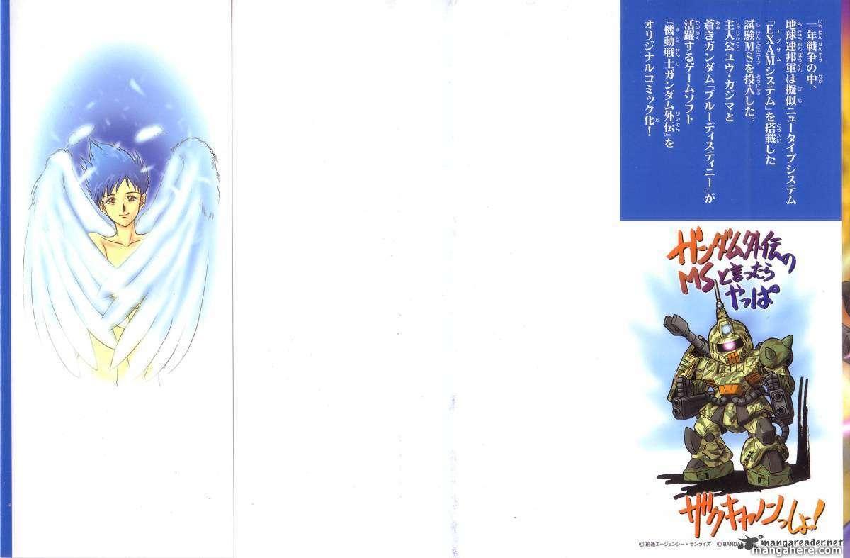 Mobile Suit Gundam Blue Destiny 1 Page 3
