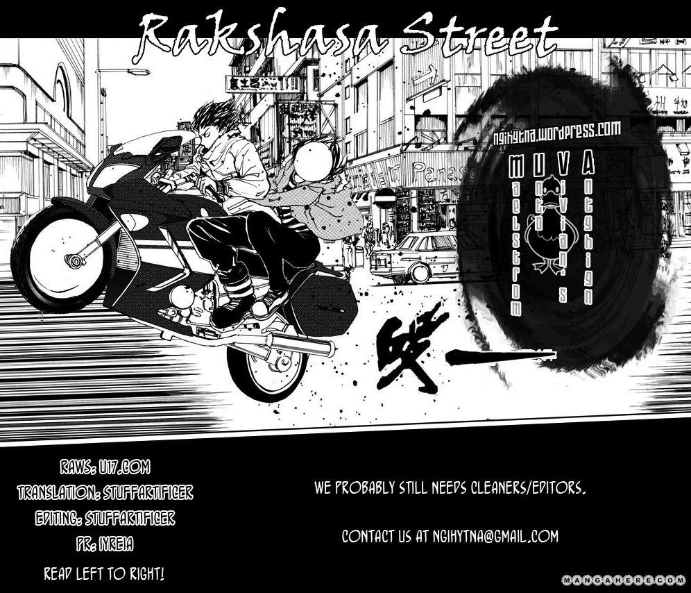 Rakshasa Street 2 Page 1