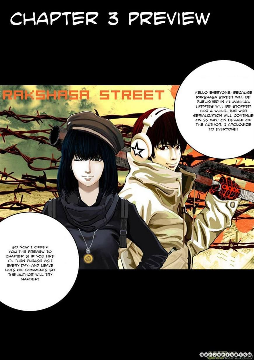 Rakshasa Street 2.5 Page 1