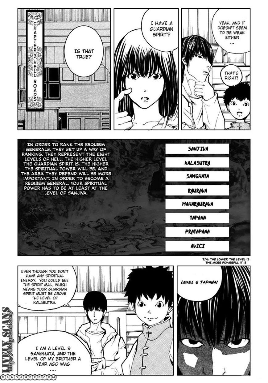 Rakshasa Street 3 Page 2