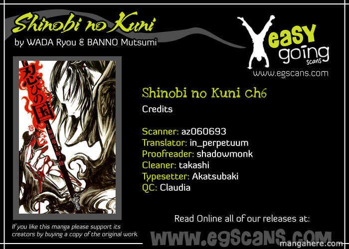 Shinobi no Kuni 6 Page 1