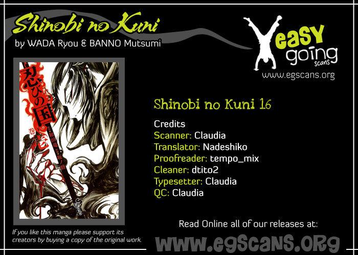 Shinobi no Kuni 16 Page 1
