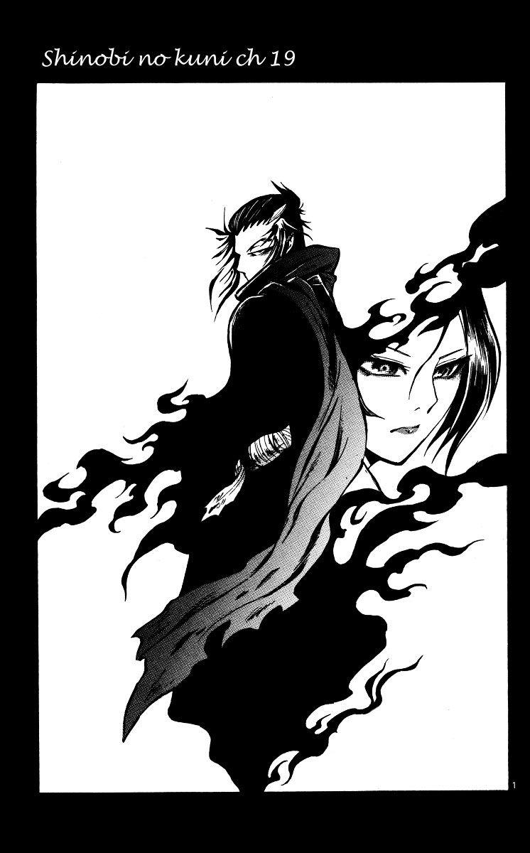 Shinobi no Kuni 19 Page 2