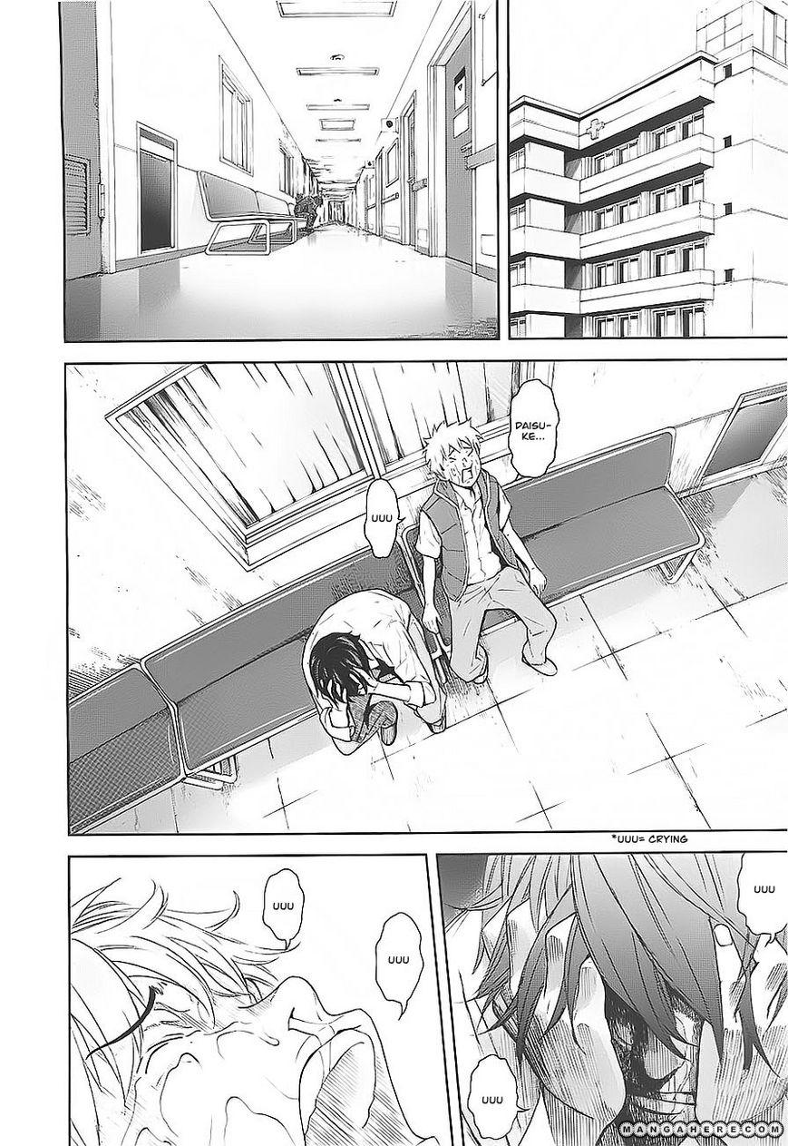 Ousama Game (Renda Hitori) 3 Page 2