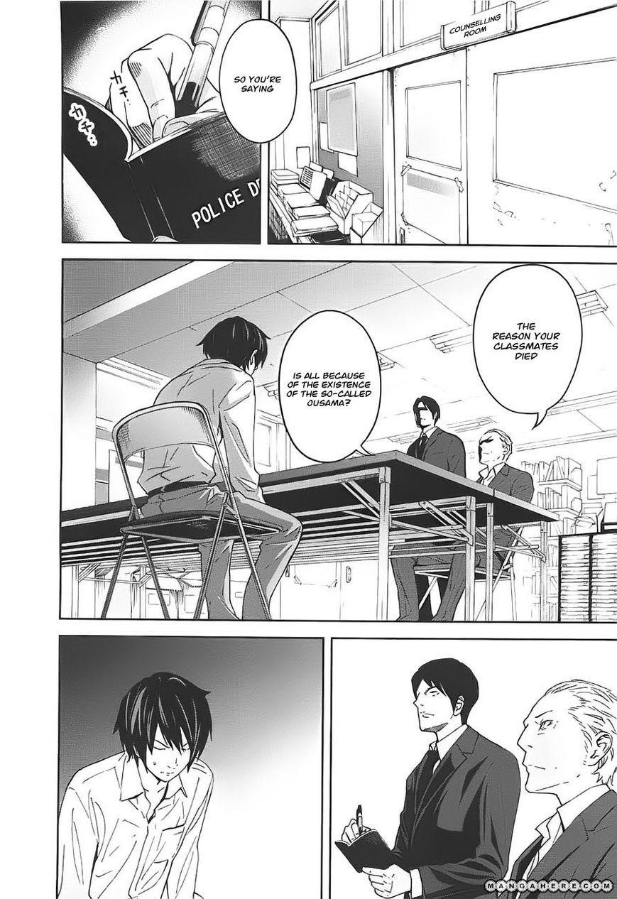 Ousama Game (Renda Hitori) 5 Page 1