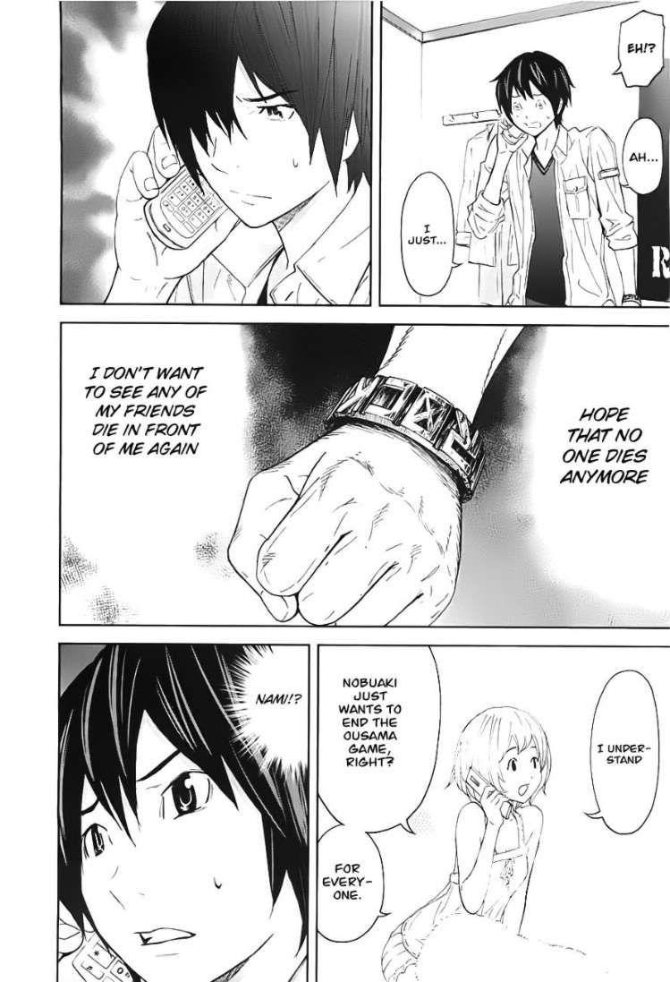 Ousama Game (Renda Hitori) 9 Page 4