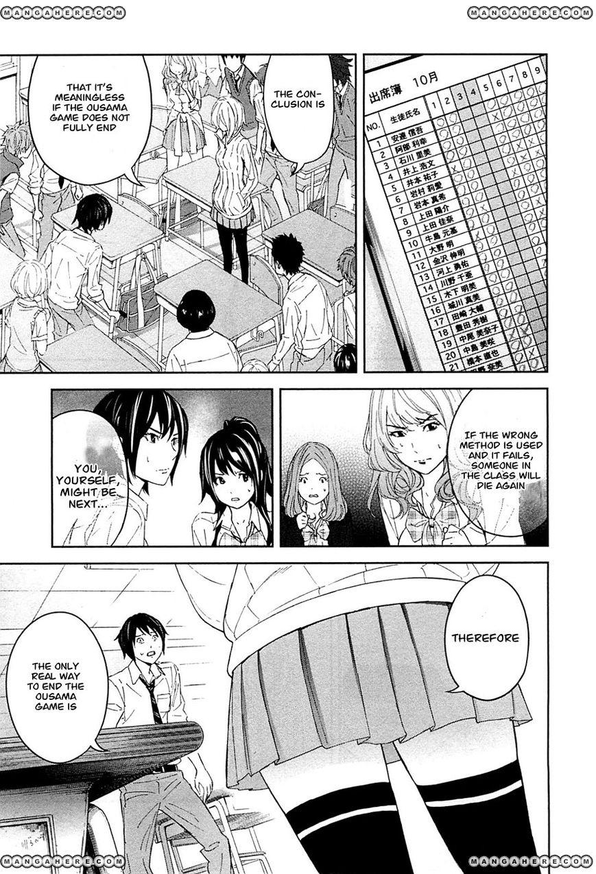Ousama Game (Renda Hitori) 10 Page 1