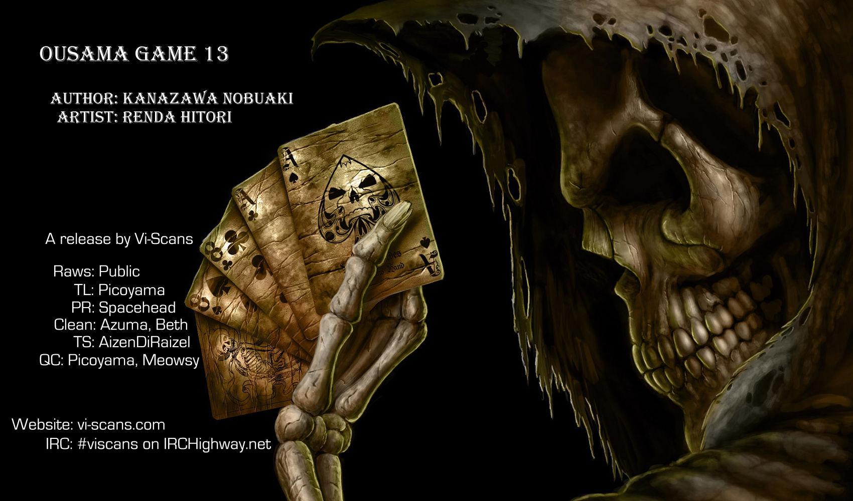 Ousama Game (Renda Hitori) 13 Page 1