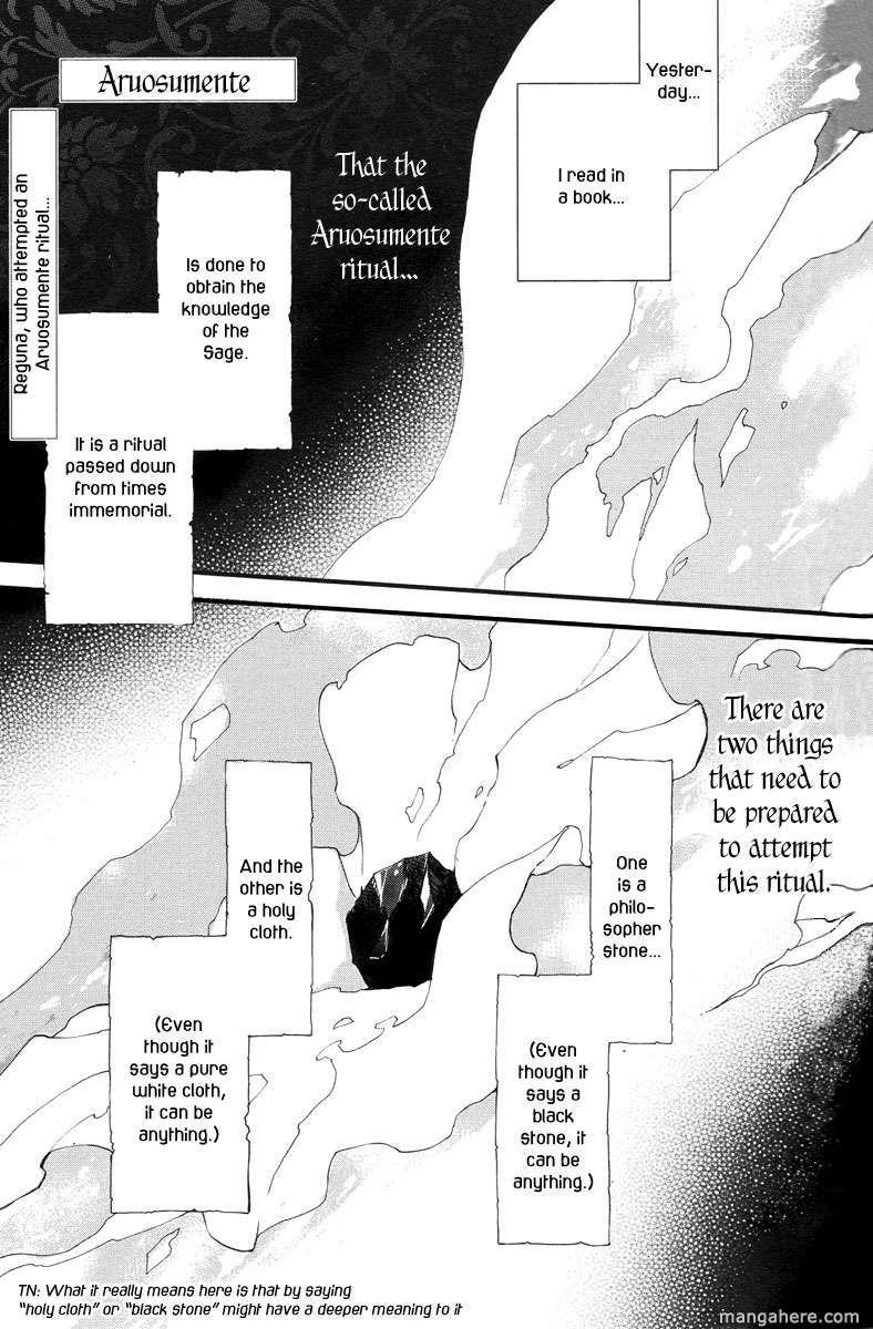 Aruosumente 2 Page 3