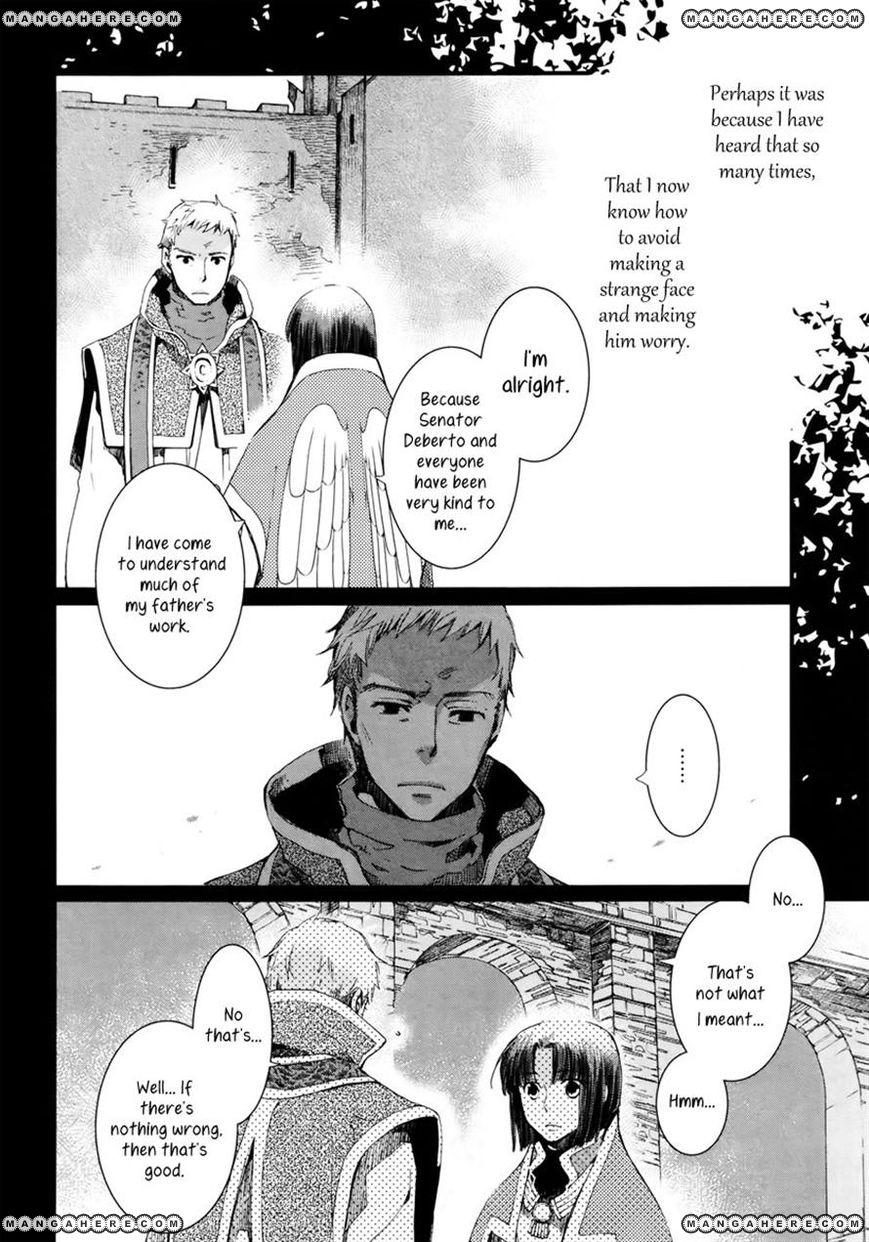 Aruosumente 7 Page 4