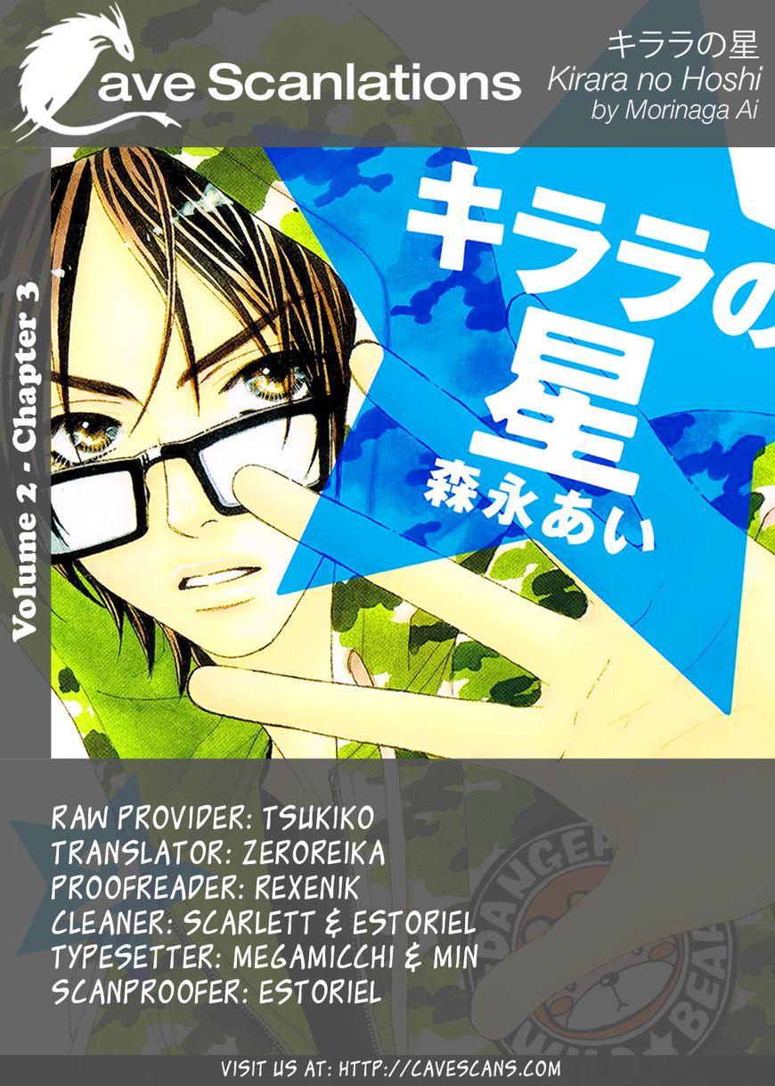 Kirara no Hoshi 7 Page 1