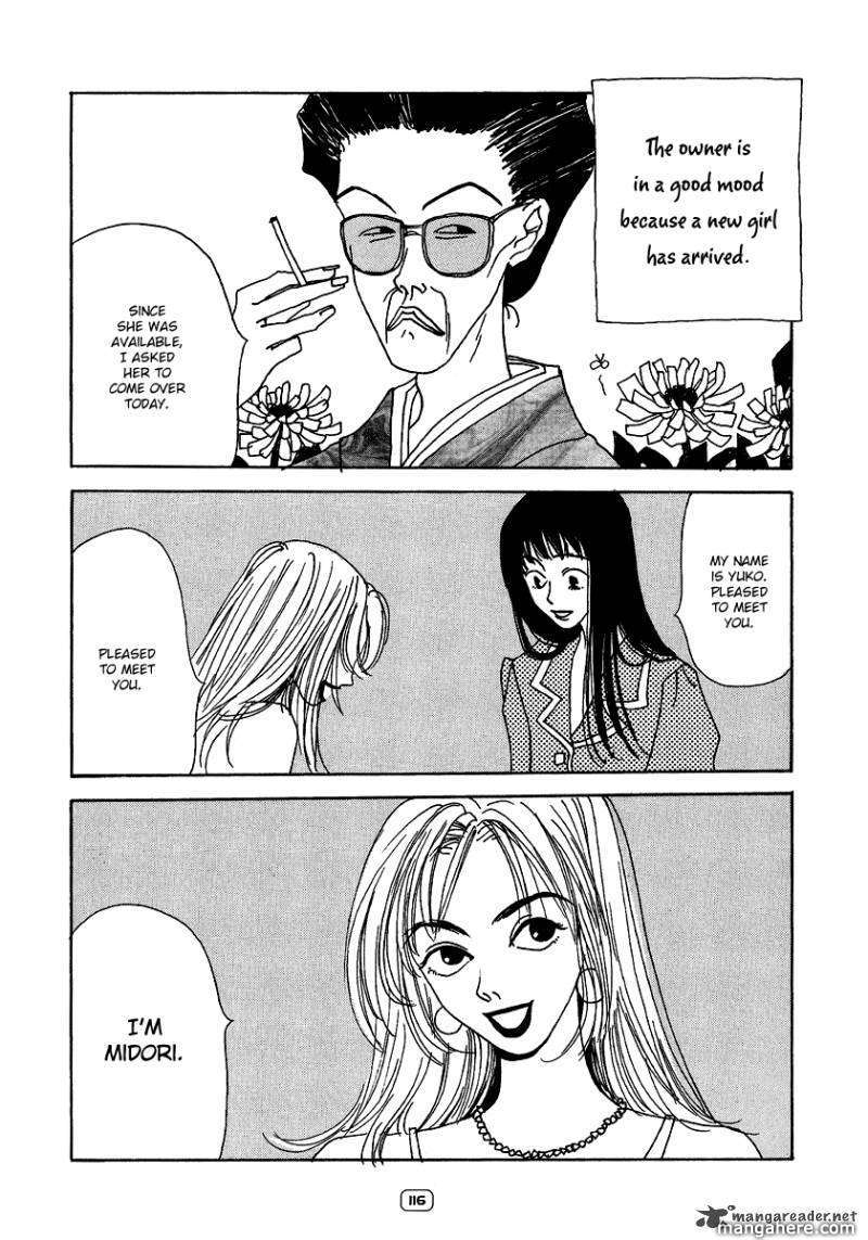 Goodbye Midori Chan 5 Page 2