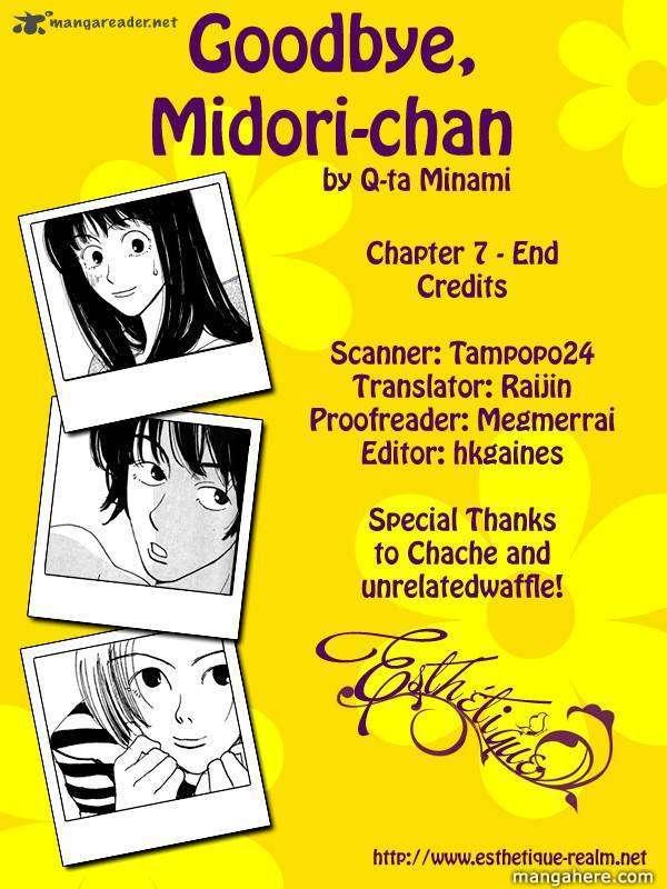 Goodbye Midori Chan 7 Page 1
