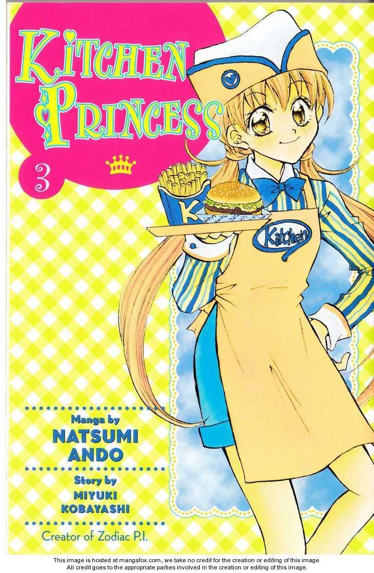 Kitchen Princess 0 Page 1
