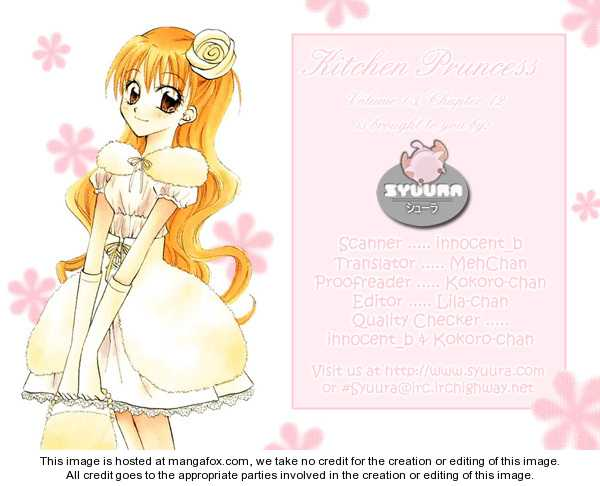 Kitchen Princess 12 Page 1