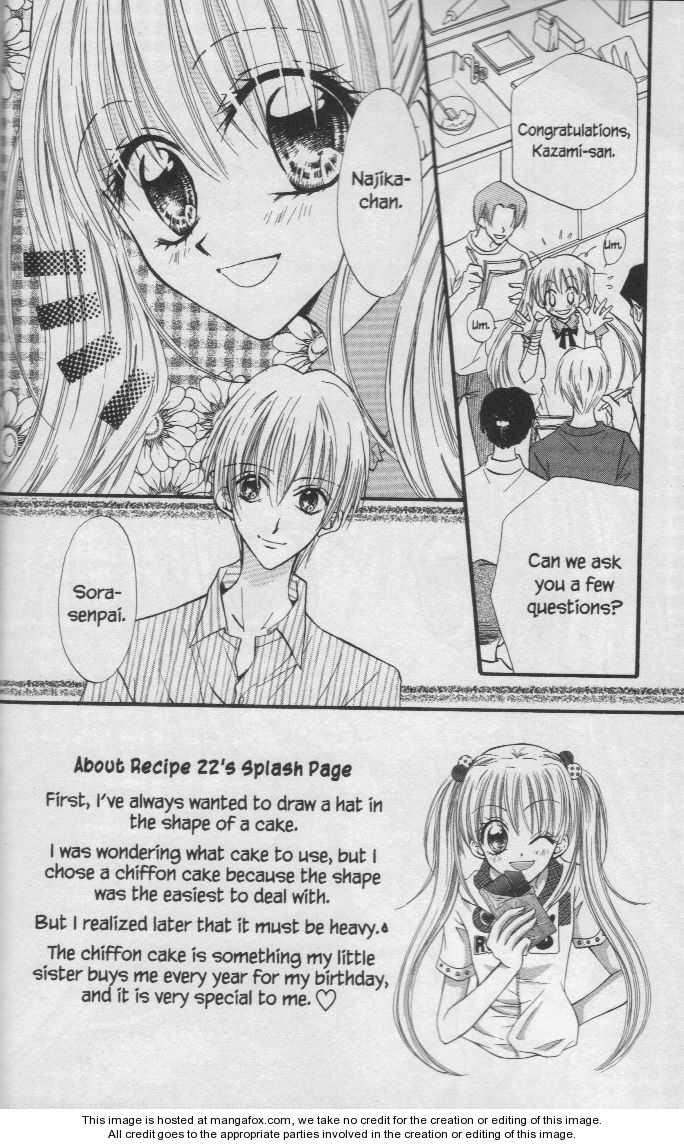 Kitchen Princess 22 Page 2