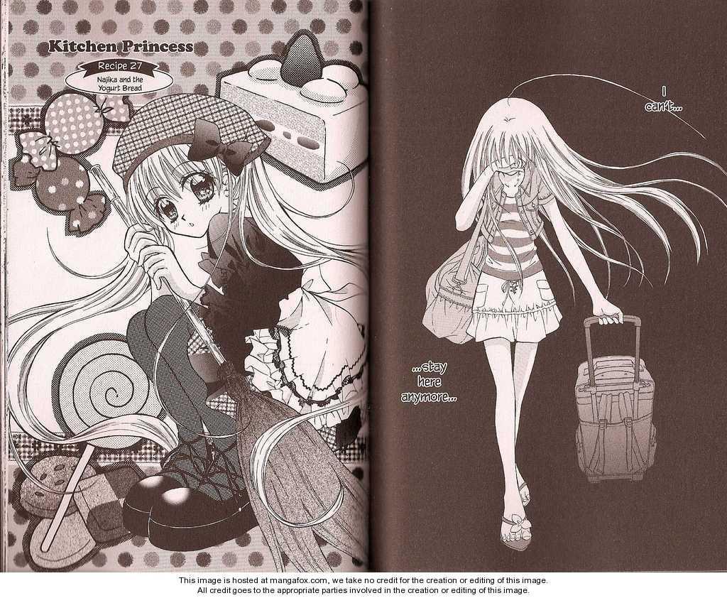 Kitchen Princess 27 Page 1