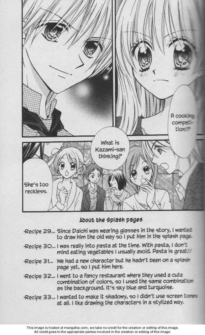 Kitchen Princess 30 Page 2