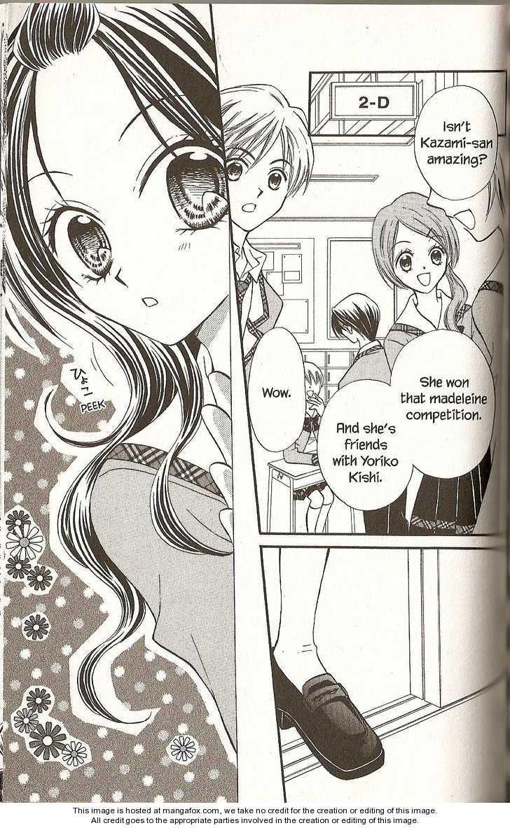 Kitchen Princess 32 Page 2