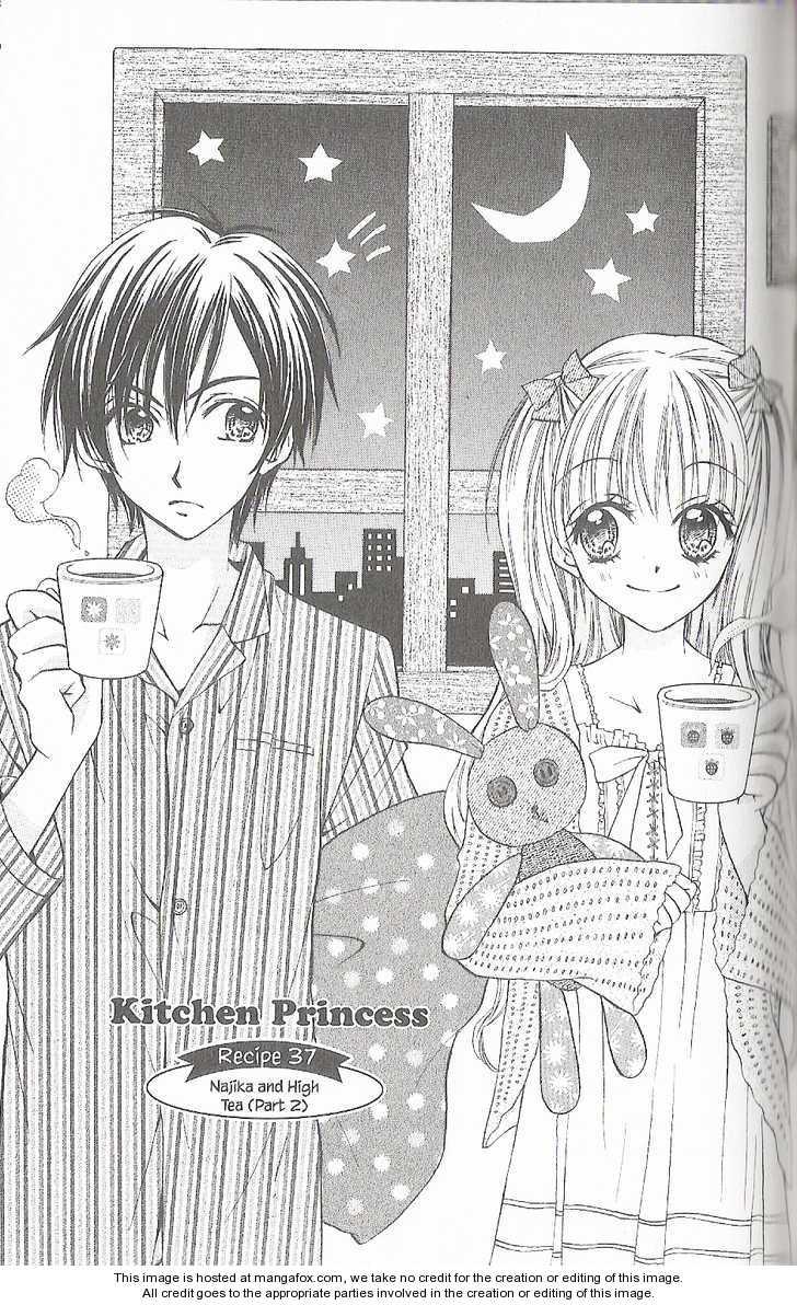 Kitchen Princess 37 Page 1