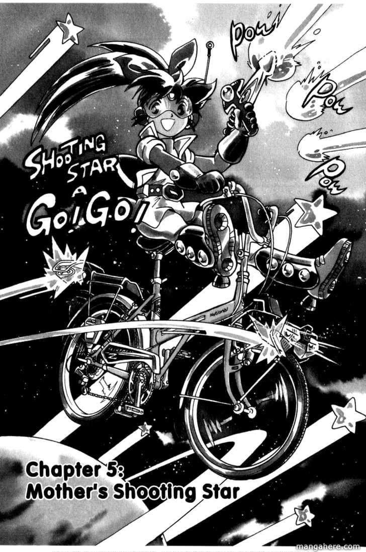 Namiki Bashidoori: Aoba Jitenshaten 5 Page 1