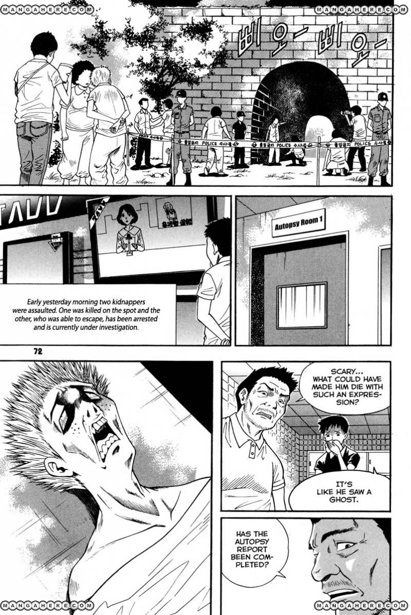 Gwisin Byeolgok 35 Page 3