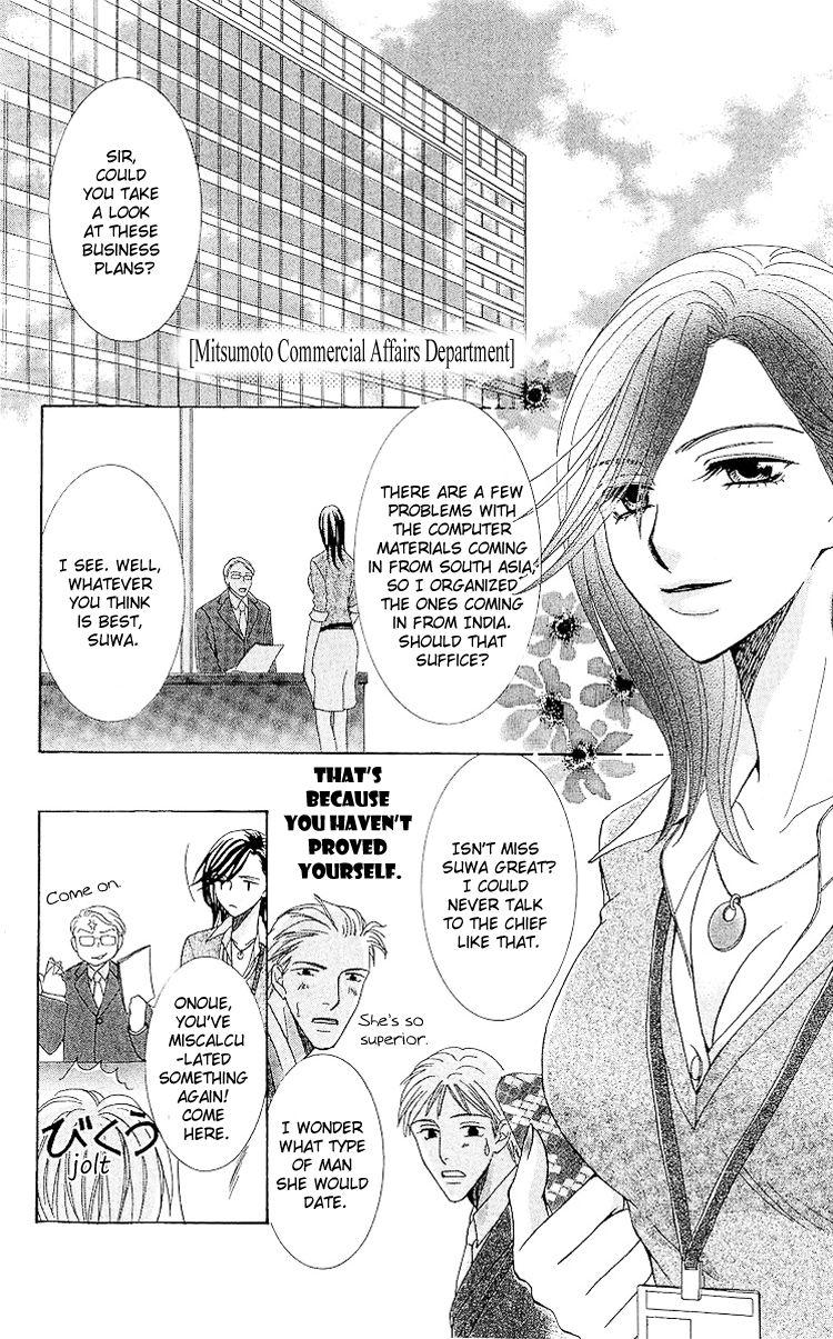 Haitoku Wa Amaku Mushibamu 4 Page 2