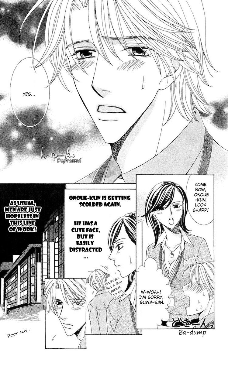 Haitoku Wa Amaku Mushibamu 4 Page 3