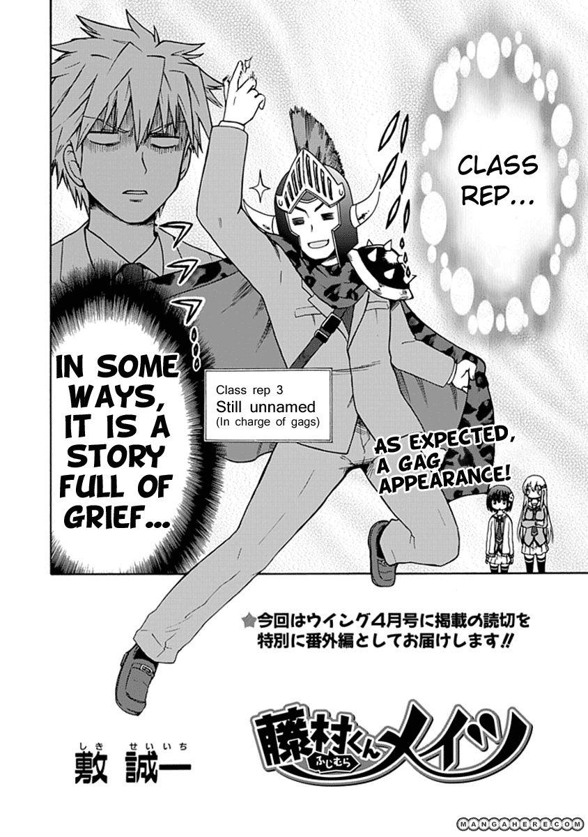 Fujimura-Kun Meitsu 1.1 Page 2