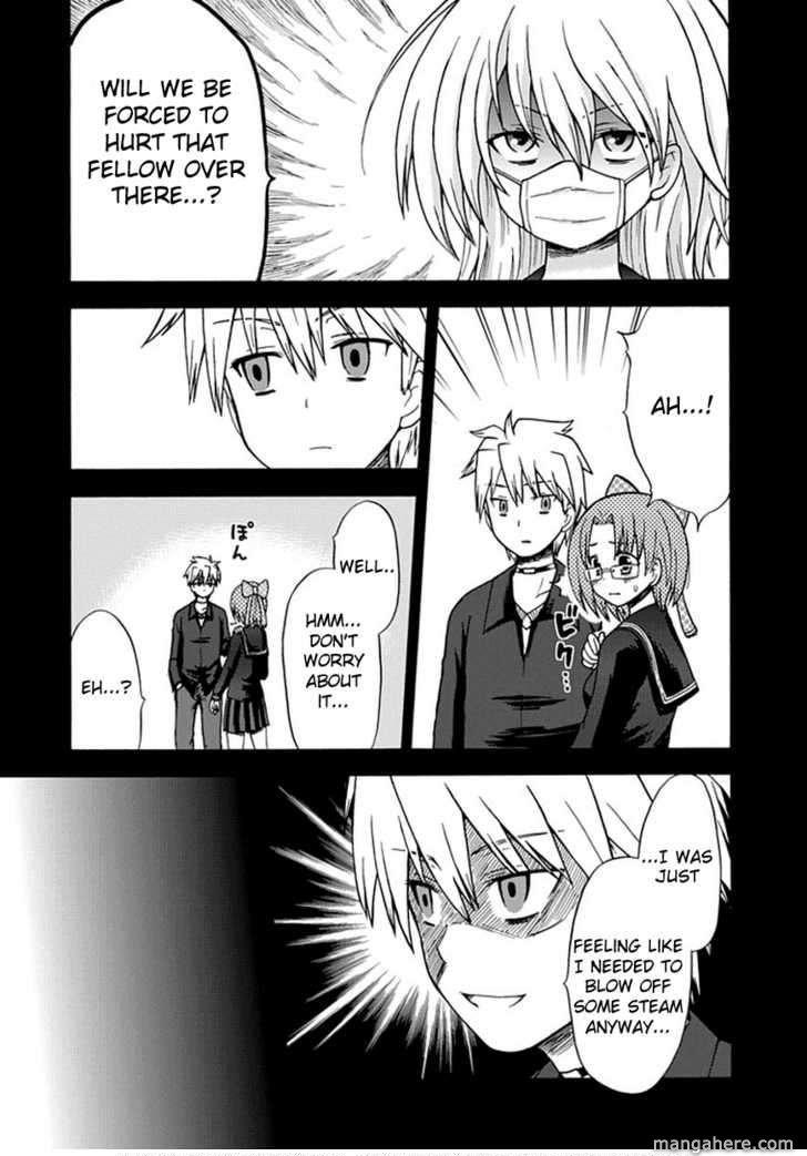 Fujimura-Kun Meitsu 17 Page 4