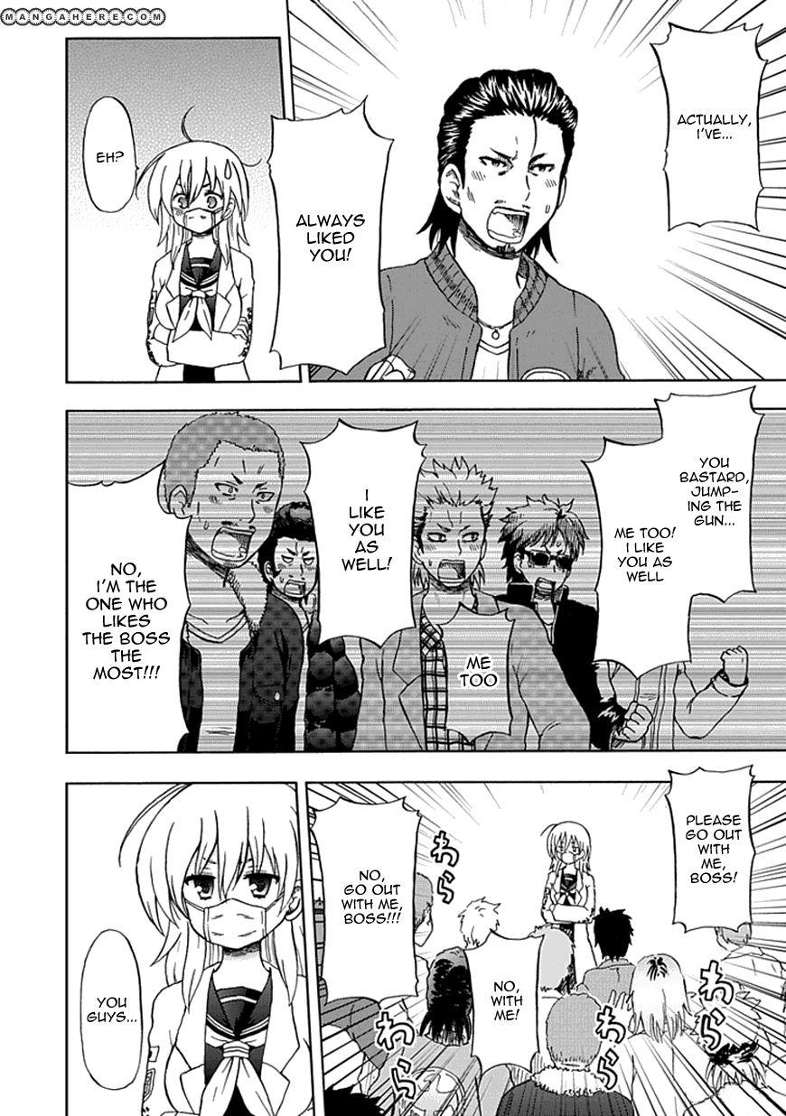 Fujimura-Kun Meitsu 63 Page 2