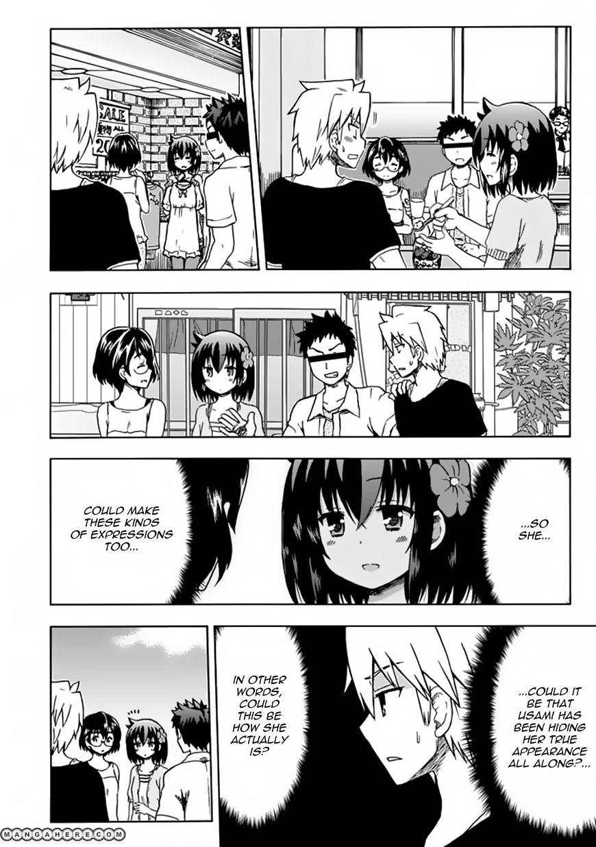 Fujimura-Kun Meitsu 74 Page 2