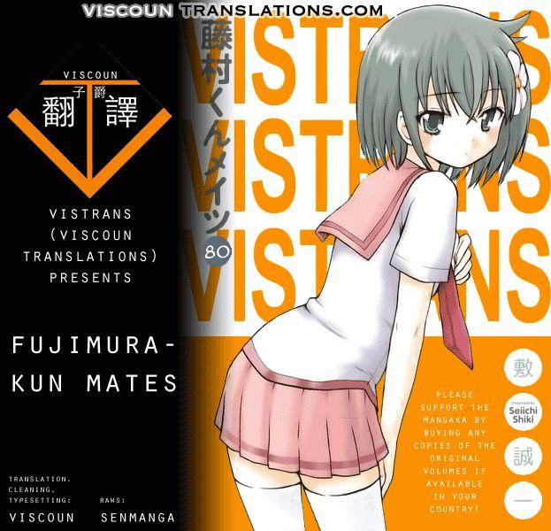 Fujimura-Kun Meitsu 80 Page 1