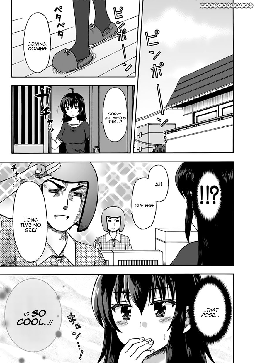 Fujimura-Kun Meitsu 85.5 Page 2