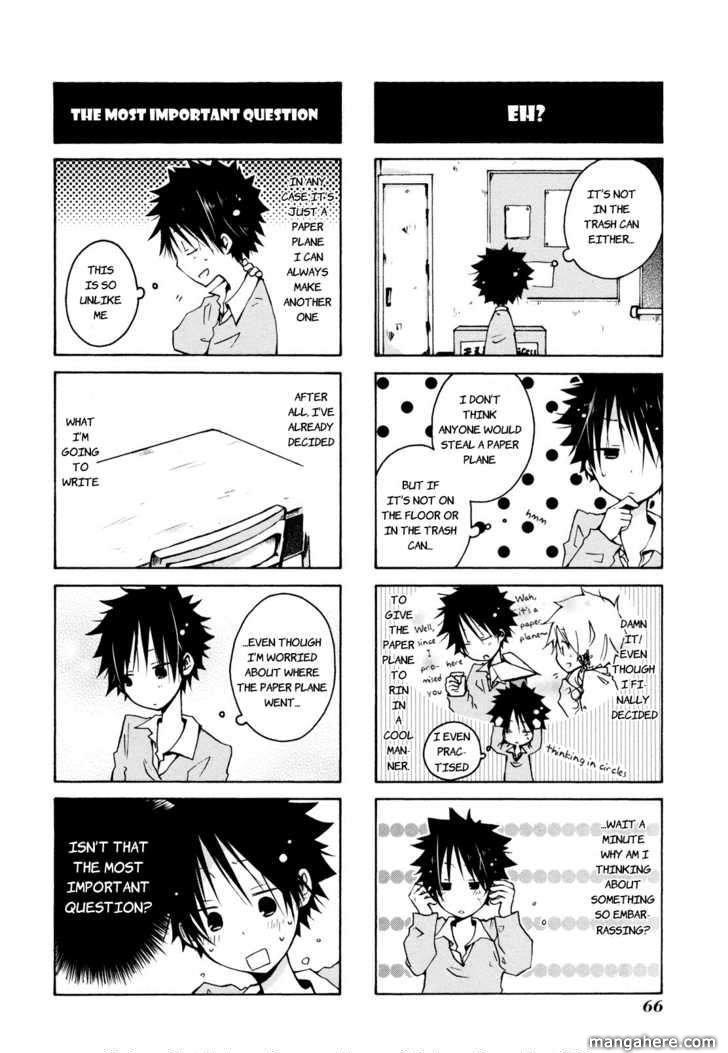 Kimi To Kami Hikoki To 5 Page 2