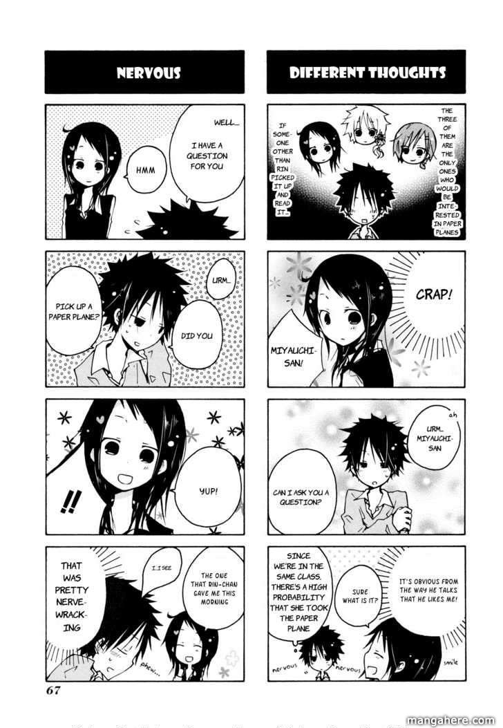 Kimi To Kami Hikoki To 5 Page 3