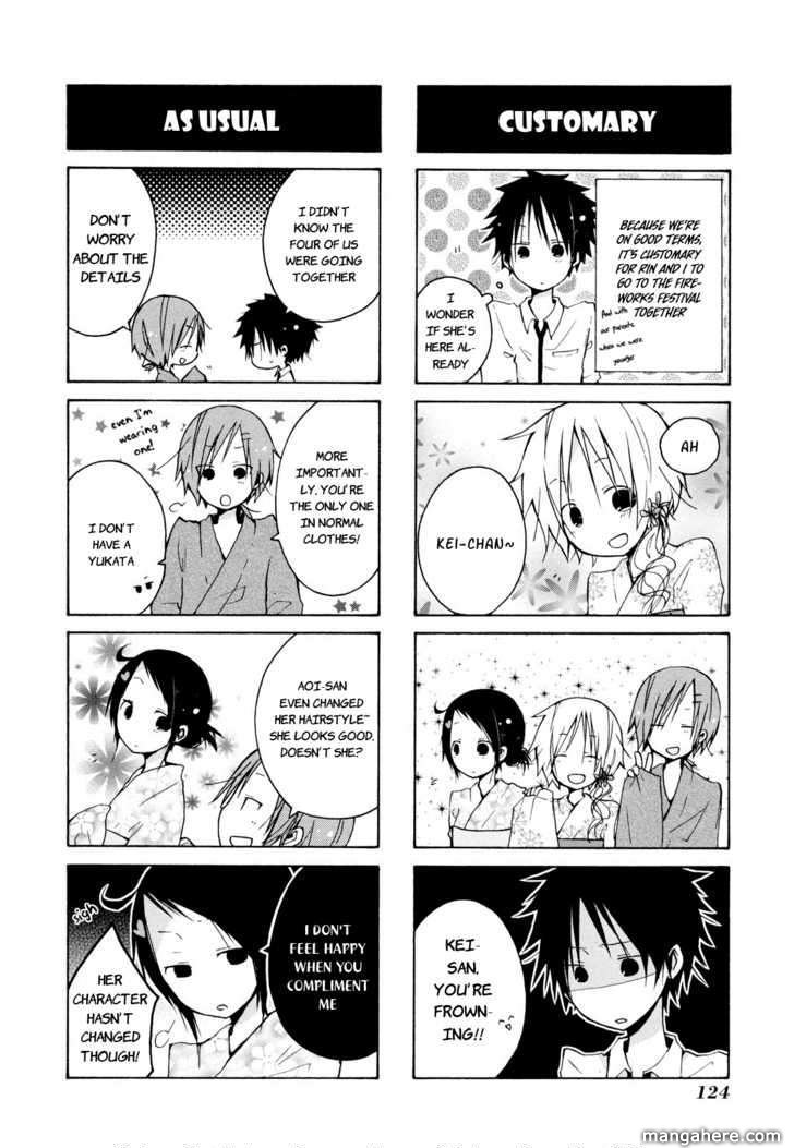 Kimi To Kami Hikoki To 10 Page 2