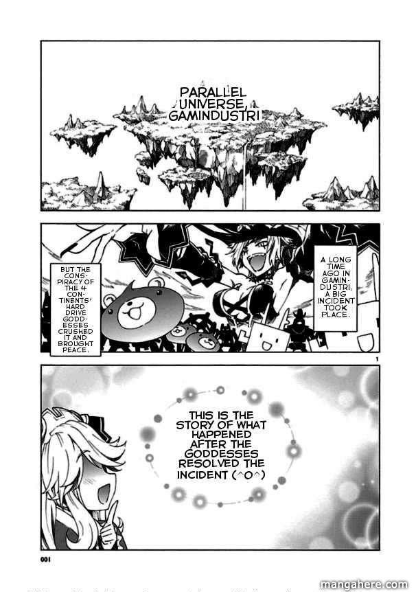 Chou Jigen Game Neptune - Megami Tsuushin 1 Page 1