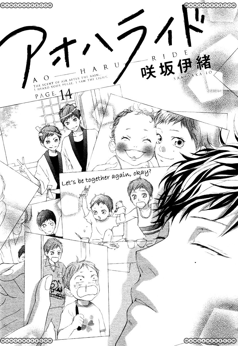 Ao Haru Ride 14 Page 2
