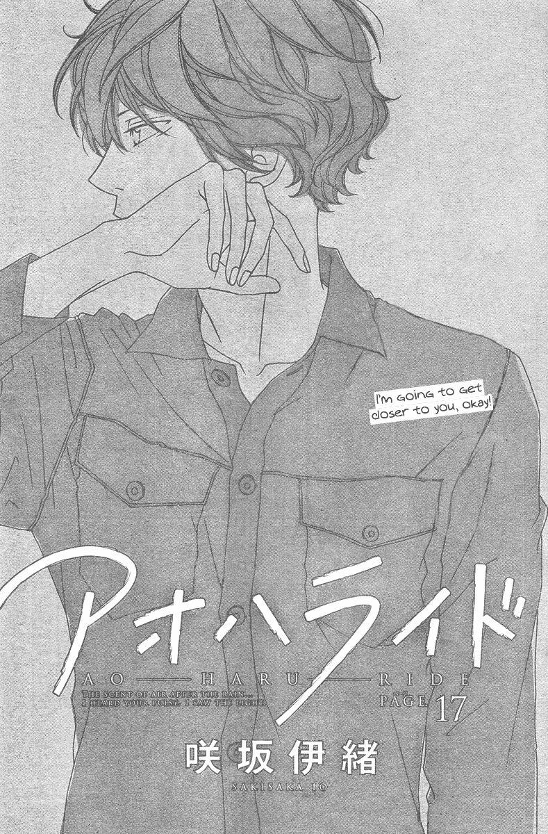 Ao Haru Ride 17 Page 2