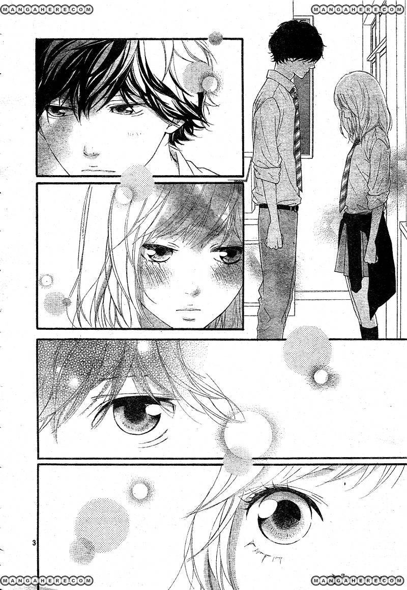 Ao Haru Ride 22 Page 3