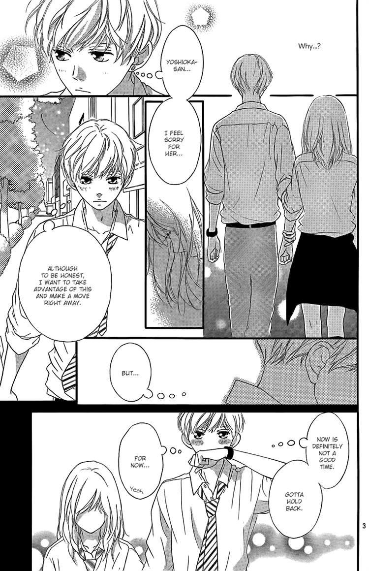 Ao Haru Ride 23 Page 3